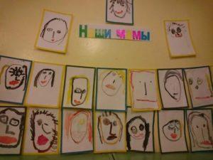 Вступительный взнос в детский сад
