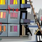 Может ли Управляющая компания изменять размер платы за содержание и ремонт жилого помещения в МКД ?