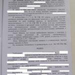 Раздел автомобиля купленного в браке в суде
