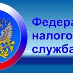 Справочная информация о ставках и льготах по имущественным налогам по городу Новокузнецку Кемеровской области