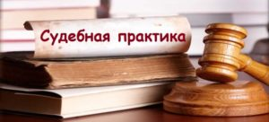 Решение Центрального районного суда г. Новокузнецка отменено. По делу принято  новое решение о назначении пенсии