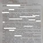 Наложенный на квартиру арест, отменен Центральным районным судом г. Новокузнецка